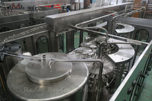 牛奶饮料热博 乳制品热博生产设备
