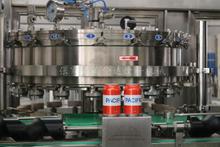 易拉罐热博封口二合一 啤酒易拉罐热博 生啤扎啤啤酒热博厂家